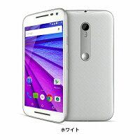 Moto G ホワイト SIMフリー スマートフォン Android / 5インチ / 2GB / 16GB / IPX7 防水 / 1300万画素