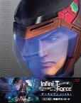 劇場版Infini-T Force ガッチャマン さらば友よ【Blu-ray】 [ 関智一 ]