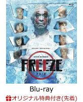 【楽天ブックス限定先着特典】HITOSHI MATSUMOTO Presents FREEZE (ステッカーシート)【Blu-ray】