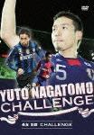 「長友佑都 YUTO NAGATOMO CHALLENGE」のパッケージ