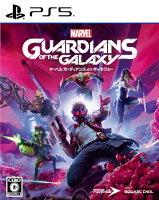 【特典】Marvel's Guardians of the Galaxy(マーベル ガーディアンズ・オブ・ギャラクシー) PS5版(【初回生産封入特典】ガーディアンズ懐かしのコスチュームパック(アーリーアンロック*))