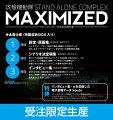 攻殻機動隊S.A.C. 完全設定資料集MAXIMIZED