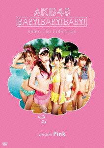 【楽天ブックスならいつでも送料無料】Baby! Baby! Baby! Video Clip Collection (version Pink...
