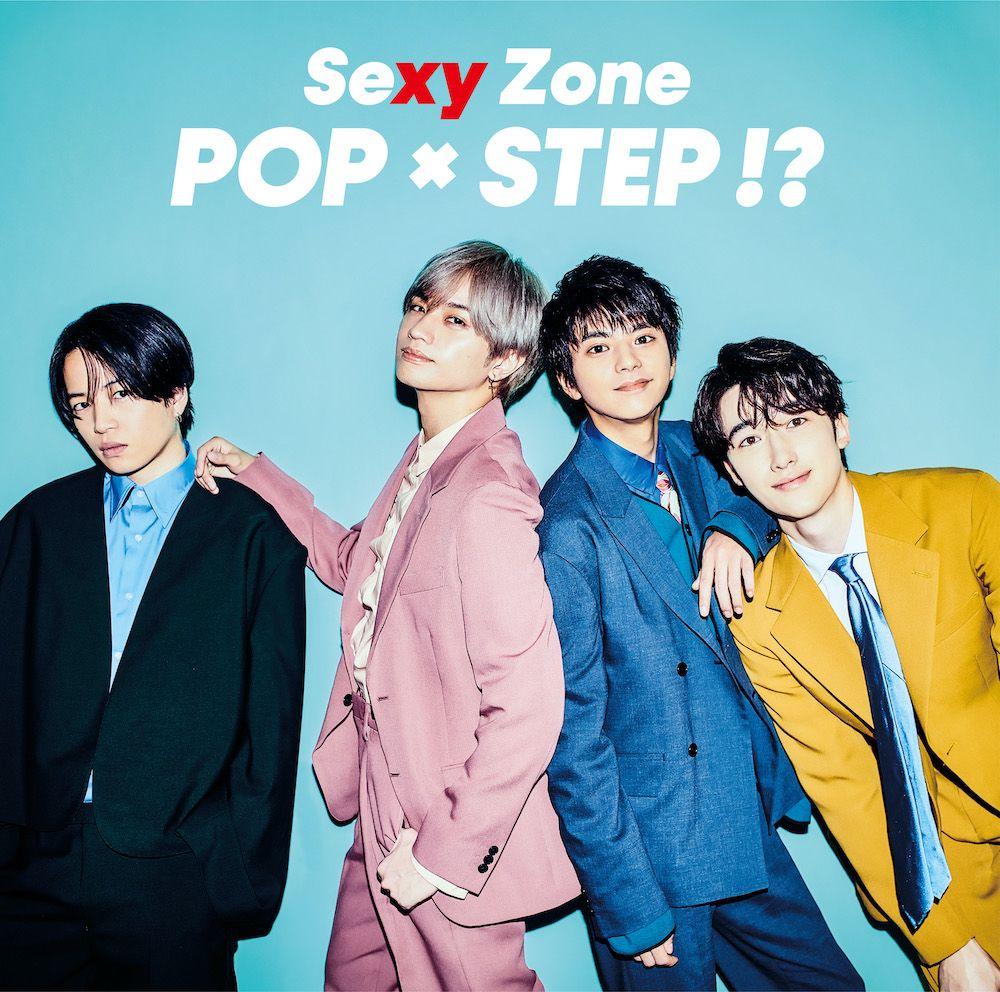 邦楽, ロック・ポップス POP STEP!? () Sexy Zone