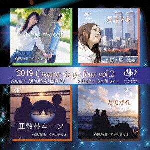 2019 Creator single four vol.2画像