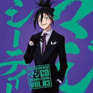 アニメ, アニメソング ONE PUNCH MAN CD DRAMA SONG VOL.03 (CD)