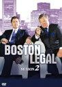 【送料無料】【2枚以上購入ポイント5倍】ボストン・リーガル シーズン2 DVDコレクターズBOX