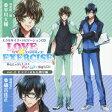LOVE × EXERCISE vol.2 〜あなたのダイエットをアメとムチで指導するCD〜