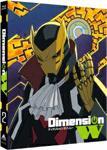 Dimension W 2【Blu-ray】 [ 岩原裕二 ]