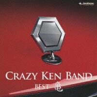 (祝)横山剣 生誕50周年記念 クレイジーケンバンド・ベスト 亀(初回限定CD+DVD)