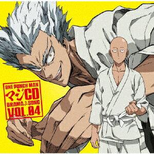アニメソング, その他 ONE PUNCH MAN CD DRAMA SONG VOL.04 (CD)