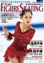 ワールド・フィギュアスケート 73 [ ワールド・フィギュアスケート ]