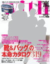 with (ウィズ) 2013年 10月号