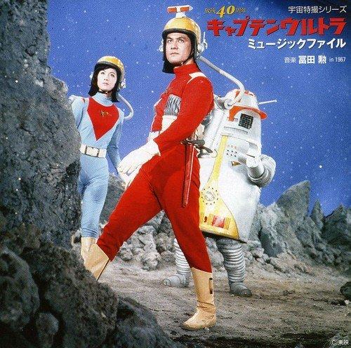 宇宙特撮シリーズ キャプテンウルトラ ミュージック・ファイル 2枚組画像