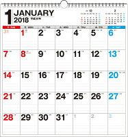 書き込み式シンプルカレンダー(B3変型)(2018)