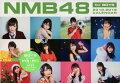 NMB48 for BOYS CALENDAR(2018-2019)