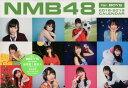 NMB48 for BOYS CALENDAR(2018-2...