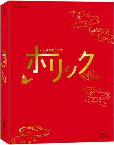 【楽天ブックスならいつでも送料無料】CLAMPドラマ ホリック xxxHOLiC Blu-ray BOX【Blu-ray】 ...