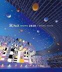 アラフェス 2020 at 国立競技場(通常盤 Blu-ray)【Blu-ray】 [ 嵐 ]
