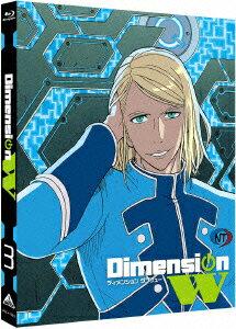 Dimension W 3【Blu-ray】画像