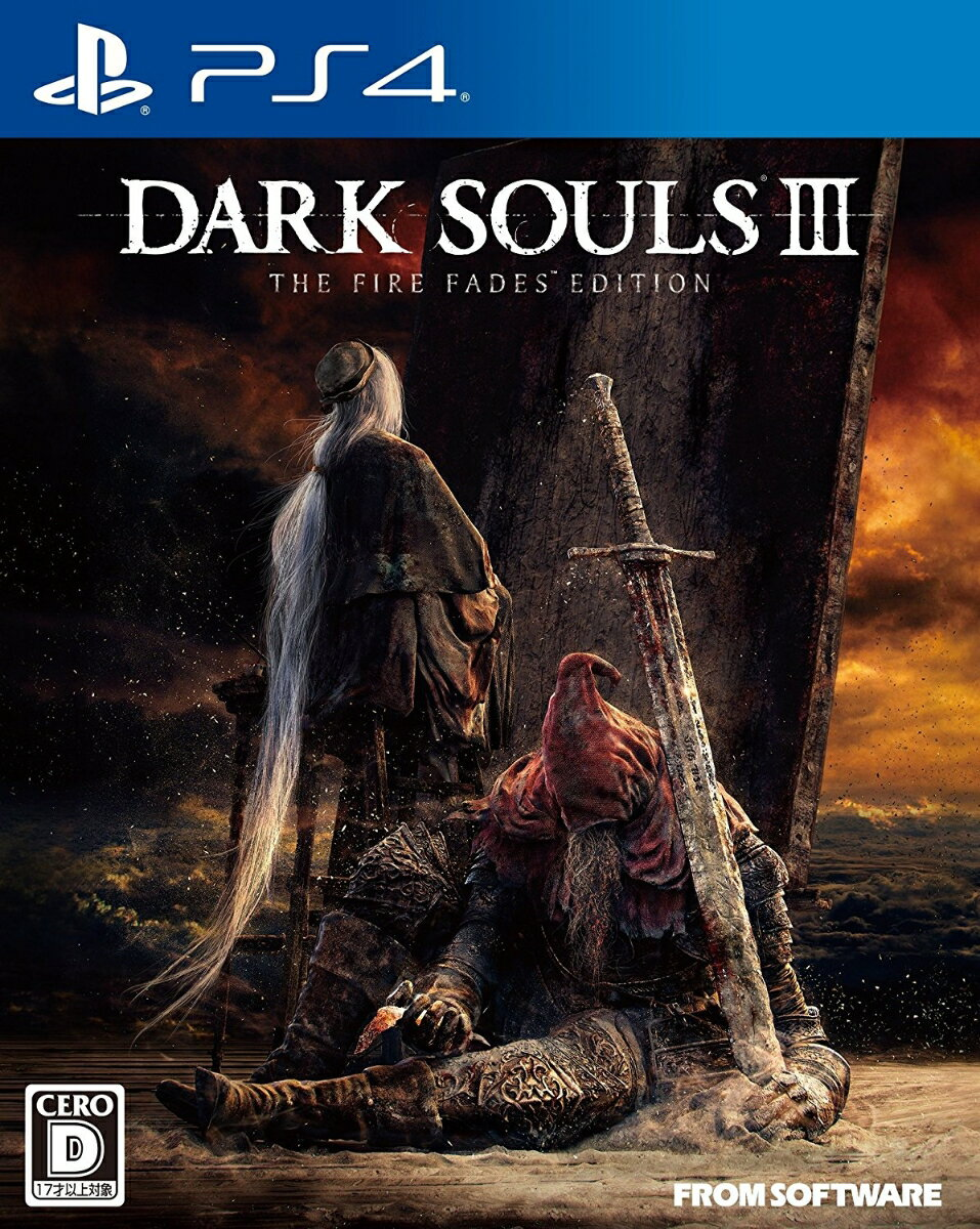 DARK SOULS III THE FIRE FADES EDITION PS4版