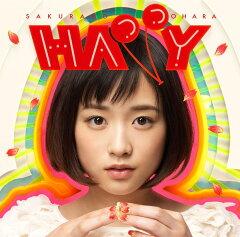 【楽天ブックスならいつでも送料無料】HAPPY (初回限定盤 CD+DVD) 【SPECIAL HAPPY盤】 [ 大...