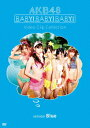 【送料無料】Baby! Baby! Baby! Video Clip Collection (version Blue) [ AKB48 ]