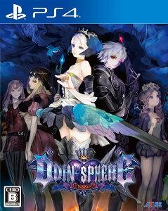 オーディンスフィア レイヴスラシル PS4版