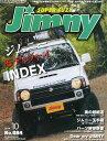 【楽天ブックスならいつでも送料無料】Jimny SUPER SUZY (ジムニースーパースージー) 2014年 10...