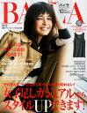 BAILA (バイラ) 2014年 10月号