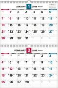 シンプルカレンダー カレンダー