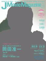 J Movie Magazine(Vol.25(2017))