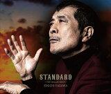 スタンダード 〜ザ・バラードベスト〜 (初回限定盤B CD+DVD) [ 矢沢永吉 ]