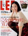 LEE (リー) 2014年 10月号