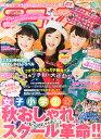 ニコ☆プチ 2014年 10月号