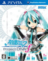 【送料無料】【PS Vita ポイント対象】初音ミク - Project DIVA - f