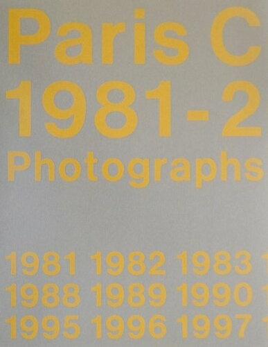 パリ・コレクション1981-2000 [ 大石一男 ]