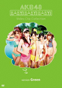 Baby! Baby! Baby! Video Clip Collection (version Green)画像