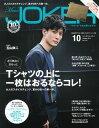 Men's JOKER (メンズ ジョーカー) 2014年 10月号