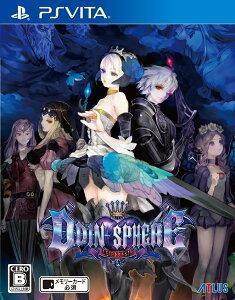 オーディンスフィア レイヴスラシル PS Vita版