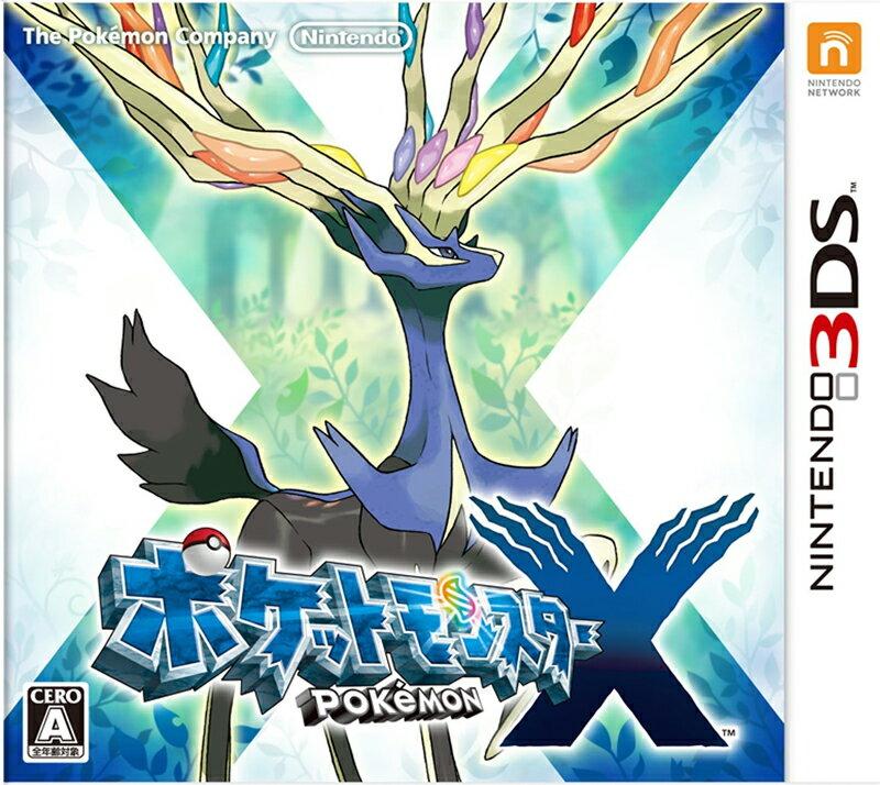 Nintendo 3DS・2DS, ソフト  X