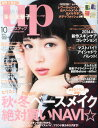 bea's up (ビーズアップ) 2014年 10月号 [雑誌]