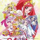 【送料無料】「ドキドキ!プリキュア」後期エンディングテーマ(CD+DVD) [ (アニメーション) ]