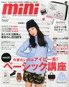 mini (ミニ) 2014年 10月号