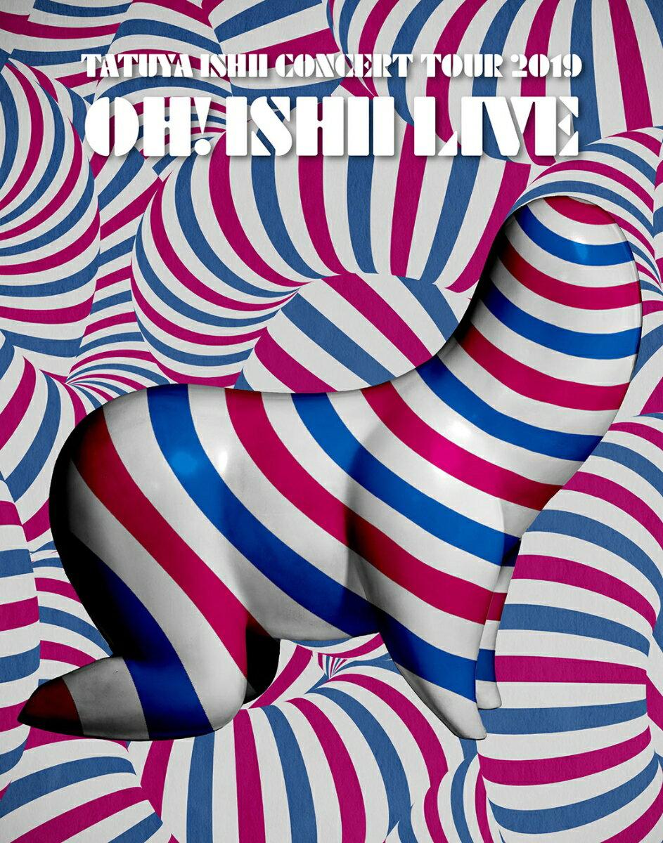TATUYA ISHII CONCERT TOUR 2019 「OH! ISHII LIVE」(完全生産限定盤)【Blu-ray】