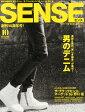 SENSE (センス) 2014年 10月号 [雑誌]