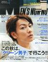 MEN'S NON・NO (メンズ ノンノ) 2014年 10月号