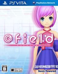 Sonic Powered(ソニックパワード)『@field』