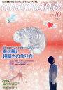 anemone (アネモネ) 2015年 10月号