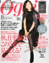 Oggi (オッジ) 2015年 10月号 [雑誌]